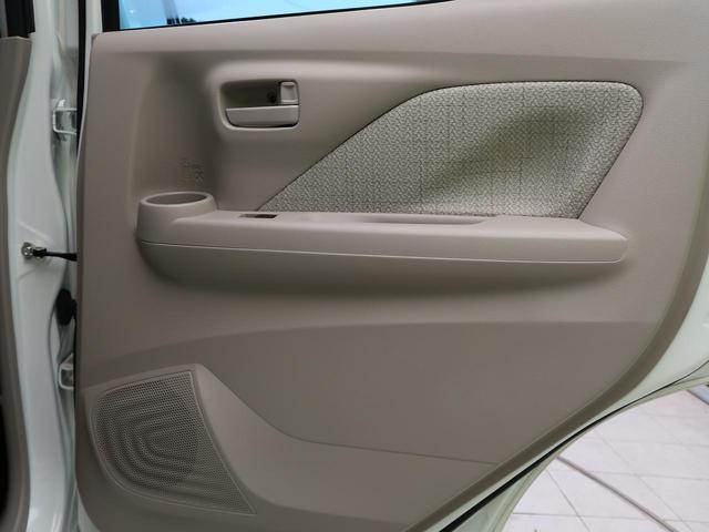 S 衝突軽減装置 メモリーナビ バックカメラ 禁煙車 コーナーセンサー Bluetooth接続 ETC 横滑防止装置 オートライト アイドリングストップ ヘッドライトレベライザー 電動格納ミラー(33枚目)