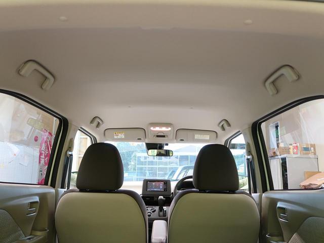 S 衝突軽減装置 メモリーナビ バックカメラ 禁煙車 コーナーセンサー Bluetooth接続 ETC 横滑防止装置 オートライト アイドリングストップ ヘッドライトレベライザー 電動格納ミラー(35枚目)