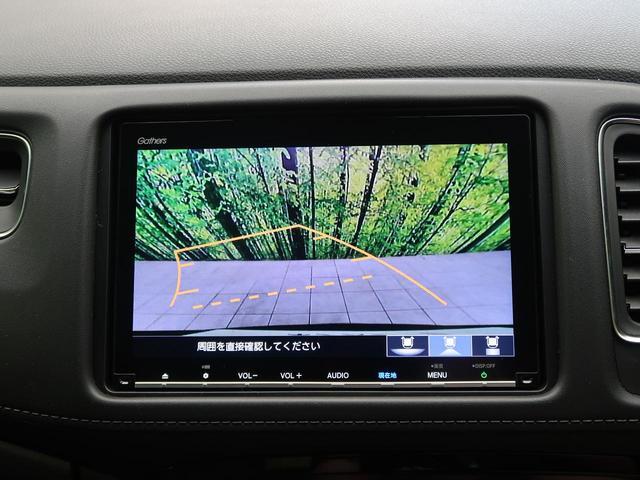 ハイブリッドZ・ホンダセンシング 純正8型ナビ フルセグTV ルーフレール 禁煙車 ホンダセンシング アダプティブクルコン bluetooth接続 ハーフレザーシート バックカメラ LEDヘッド 前席シートヒーター ETC(7枚目)