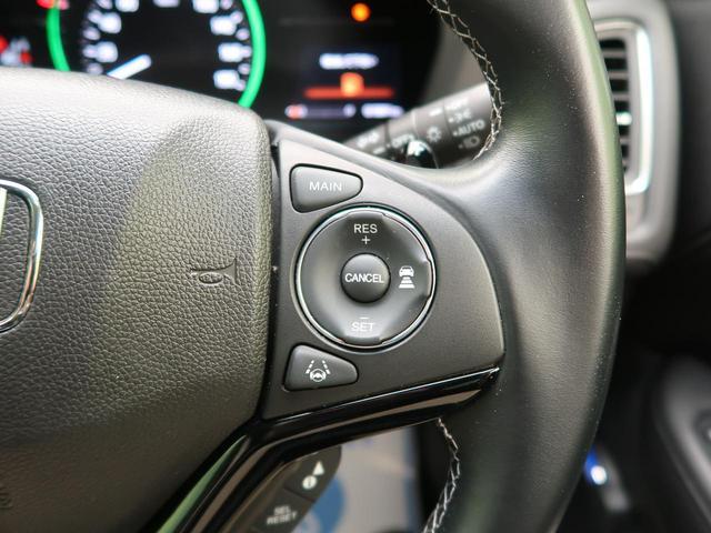 ハイブリッドZ・ホンダセンシング 純正8型ナビ フルセグTV ルーフレール 禁煙車 ホンダセンシング アダプティブクルコン bluetooth接続 ハーフレザーシート バックカメラ LEDヘッド 前席シートヒーター ETC(8枚目)