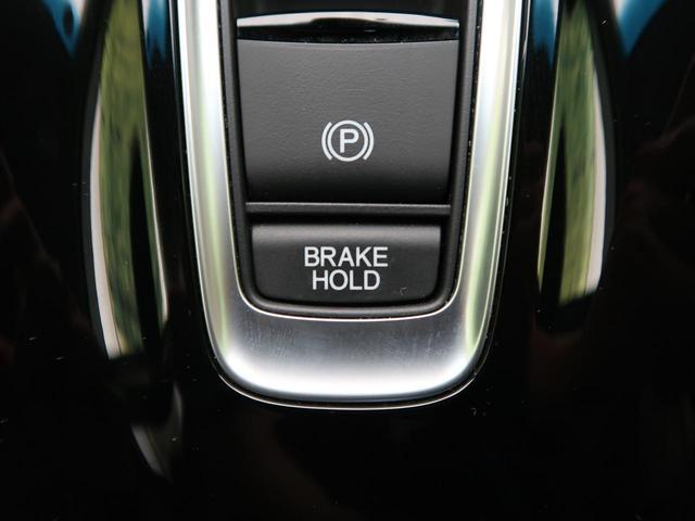 ハイブリッドZ・ホンダセンシング 純正8型ナビ フルセグTV ルーフレール 禁煙車 ホンダセンシング アダプティブクルコン bluetooth接続 ハーフレザーシート バックカメラ LEDヘッド 前席シートヒーター ETC(11枚目)