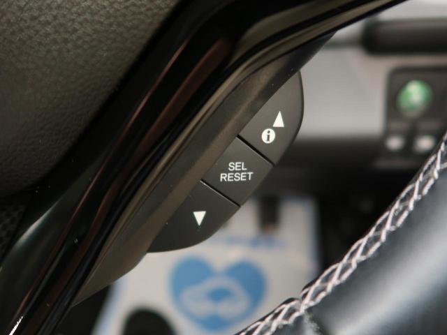 ハイブリッドZ・ホンダセンシング 純正8型ナビ フルセグTV ルーフレール 禁煙車 ホンダセンシング アダプティブクルコン bluetooth接続 ハーフレザーシート バックカメラ LEDヘッド 前席シートヒーター ETC(26枚目)