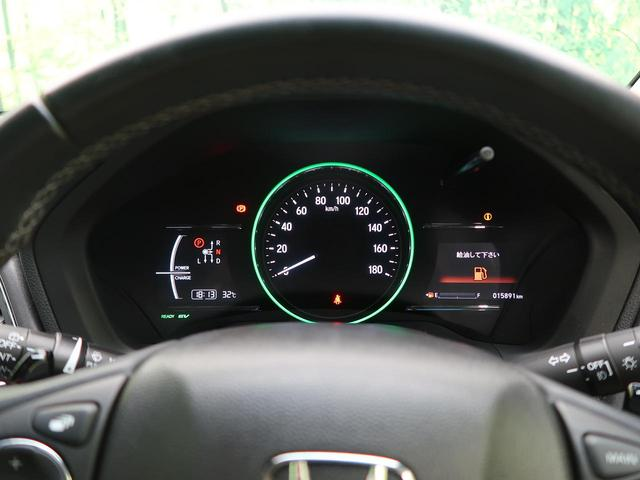 ハイブリッドZ・ホンダセンシング 純正8型ナビ フルセグTV ルーフレール 禁煙車 ホンダセンシング アダプティブクルコン bluetooth接続 ハーフレザーシート バックカメラ LEDヘッド 前席シートヒーター ETC(27枚目)