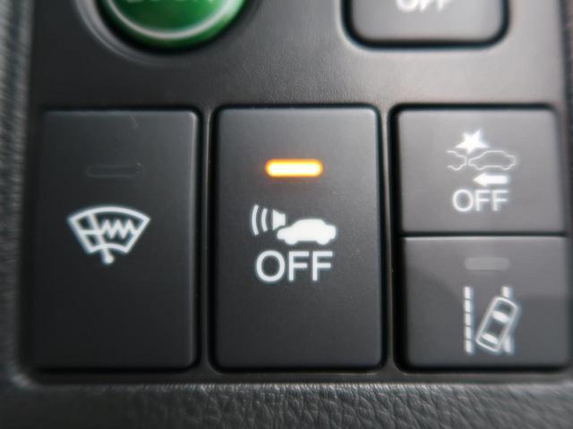 ハイブリッドZ・ホンダセンシング 純正8型ナビ フルセグTV ルーフレール 禁煙車 ホンダセンシング アダプティブクルコン bluetooth接続 ハーフレザーシート バックカメラ LEDヘッド 前席シートヒーター ETC(31枚目)