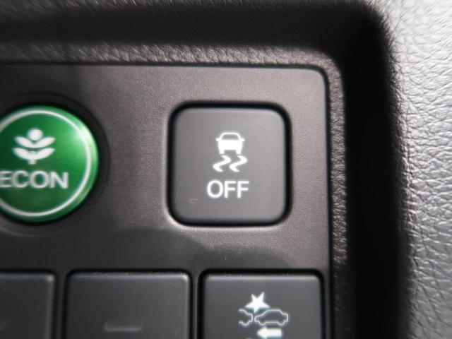 ハイブリッドZ・ホンダセンシング 純正8型ナビ フルセグTV ルーフレール 禁煙車 ホンダセンシング アダプティブクルコン bluetooth接続 ハーフレザーシート バックカメラ LEDヘッド 前席シートヒーター ETC(32枚目)