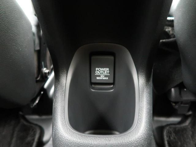 ハイブリッドZ・ホンダセンシング 純正8型ナビ フルセグTV ルーフレール 禁煙車 ホンダセンシング アダプティブクルコン bluetooth接続 ハーフレザーシート バックカメラ LEDヘッド 前席シートヒーター ETC(35枚目)