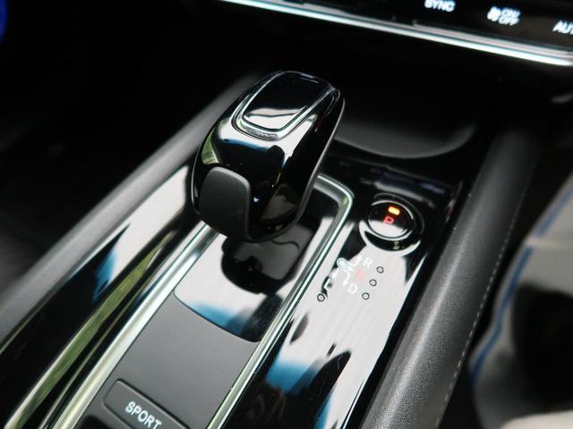 ハイブリッドZ・ホンダセンシング 純正8型ナビ フルセグTV ルーフレール 禁煙車 ホンダセンシング アダプティブクルコン bluetooth接続 ハーフレザーシート バックカメラ LEDヘッド 前席シートヒーター ETC(36枚目)