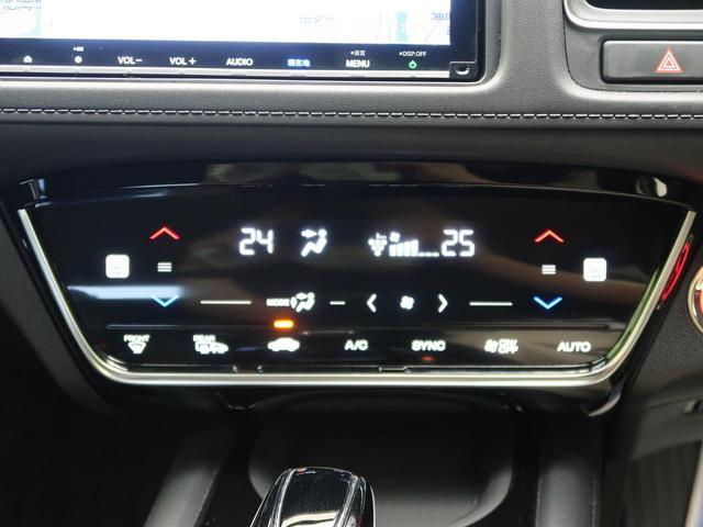 ハイブリッドZ・ホンダセンシング 純正8型ナビ フルセグTV ルーフレール 禁煙車 ホンダセンシング アダプティブクルコン bluetooth接続 ハーフレザーシート バックカメラ LEDヘッド 前席シートヒーター ETC(37枚目)