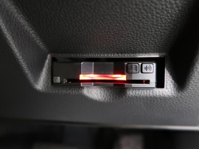 X トヨタセーフティセンス ディスプレイオーディオ バックカメラ 車線逸脱警報 横滑り防止装置 Bluetooth接続 ETC スマートキー オートライト ドライブレコーダー ヘッドライトレベライザー(11枚目)