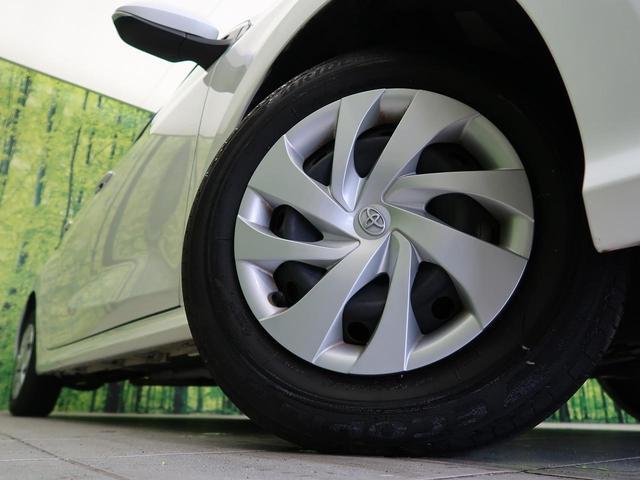 X トヨタセーフティセンス ディスプレイオーディオ バックカメラ 車線逸脱警報 横滑り防止装置 Bluetooth接続 ETC スマートキー オートライト ドライブレコーダー ヘッドライトレベライザー(17枚目)