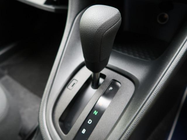 X トヨタセーフティセンス ディスプレイオーディオ バックカメラ 車線逸脱警報 横滑り防止装置 Bluetooth接続 ETC スマートキー オートライト ドライブレコーダー ヘッドライトレベライザー(23枚目)