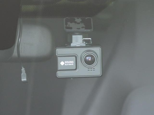 X トヨタセーフティセンス ディスプレイオーディオ バックカメラ 車線逸脱警報 横滑り防止装置 Bluetooth接続 ETC スマートキー オートライト ドライブレコーダー ヘッドライトレベライザー(24枚目)