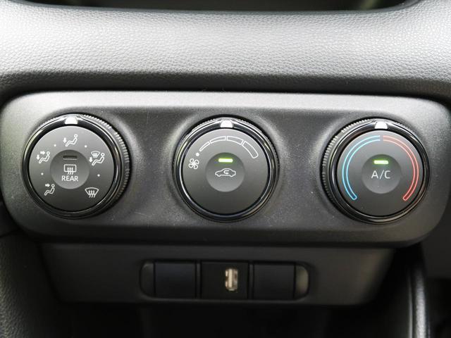X トヨタセーフティセンス ディスプレイオーディオ バックカメラ 車線逸脱警報 横滑り防止装置 Bluetooth接続 ETC スマートキー オートライト ドライブレコーダー ヘッドライトレベライザー(25枚目)