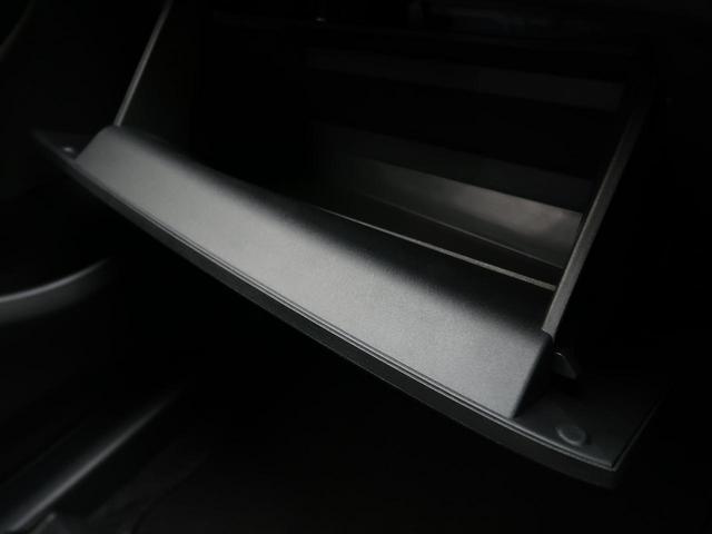 X トヨタセーフティセンス ディスプレイオーディオ バックカメラ 車線逸脱警報 横滑り防止装置 Bluetooth接続 ETC スマートキー オートライト ドライブレコーダー ヘッドライトレベライザー(29枚目)