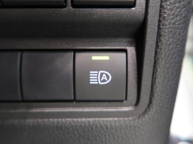 X トヨタセーフティセンス ディスプレイオーディオ バックカメラ 車線逸脱警報 横滑り防止装置 Bluetooth接続 ETC スマートキー オートライト ドライブレコーダー ヘッドライトレベライザー(33枚目)