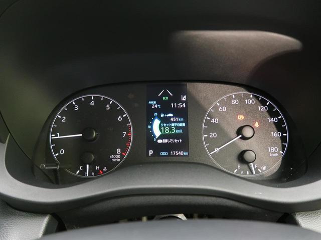 X トヨタセーフティセンス ディスプレイオーディオ バックカメラ 車線逸脱警報 横滑り防止装置 Bluetooth接続 ETC スマートキー オートライト ドライブレコーダー ヘッドライトレベライザー(34枚目)
