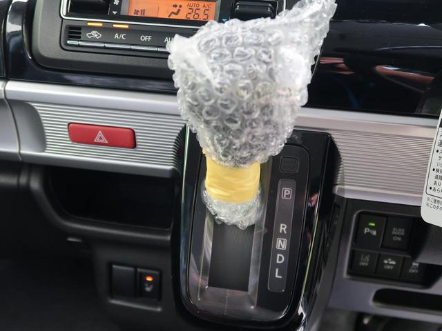 ハイブリッドGS 届出済未使用車 セーフティサポート アダプティブクルコン コーナーセンサー LEDヘッド&フォグ オートハイビーム 電動スライド 車線逸脱警報 アイドリングストップ シートヒーター スマートキー(23枚目)