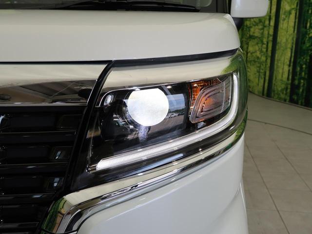 ハイブリッドGS 届出済未使用車 セーフティサポート アダプティブクルコン コーナーセンサー LEDヘッド&フォグ オートハイビーム 電動スライド 車線逸脱警報 アイドリングストップ シートヒーター スマートキー(24枚目)