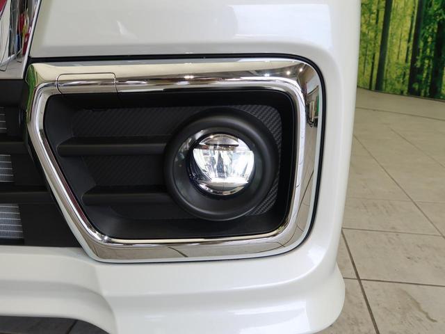 ハイブリッドGS 届出済未使用車 セーフティサポート アダプティブクルコン コーナーセンサー LEDヘッド&フォグ オートハイビーム 電動スライド 車線逸脱警報 アイドリングストップ シートヒーター スマートキー(25枚目)