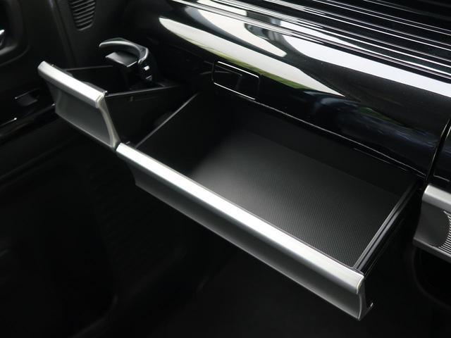 ハイブリッドGS 届出済未使用車 セーフティサポート アダプティブクルコン コーナーセンサー LEDヘッド&フォグ オートハイビーム 電動スライド 車線逸脱警報 アイドリングストップ シートヒーター スマートキー(38枚目)