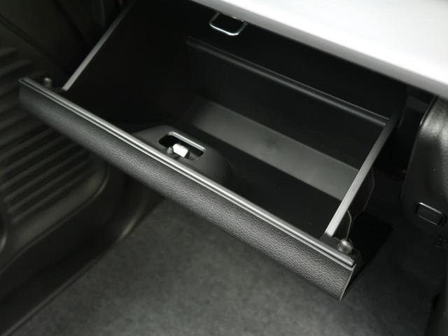 ハイブリッドGS 届出済未使用車 セーフティサポート アダプティブクルコン コーナーセンサー LEDヘッド&フォグ オートハイビーム 電動スライド 車線逸脱警報 アイドリングストップ シートヒーター スマートキー(39枚目)