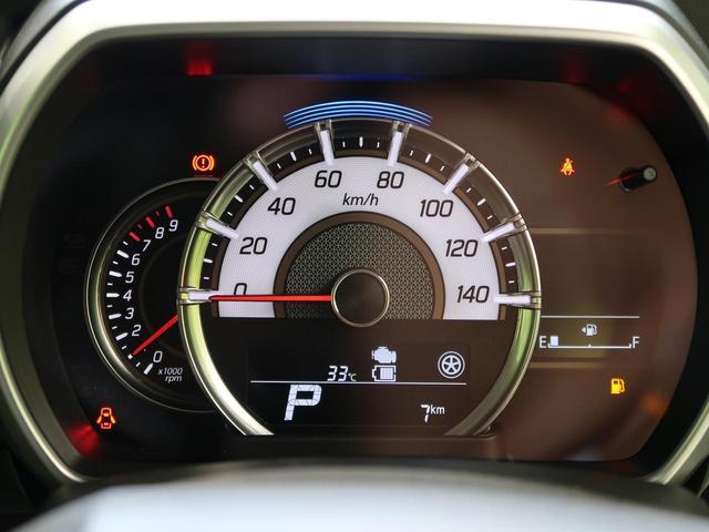 ハイブリッドGS 届出済未使用車 セーフティサポート アダプティブクルコン コーナーセンサー LEDヘッド&フォグ オートハイビーム 電動スライド 車線逸脱警報 アイドリングストップ シートヒーター スマートキー(40枚目)