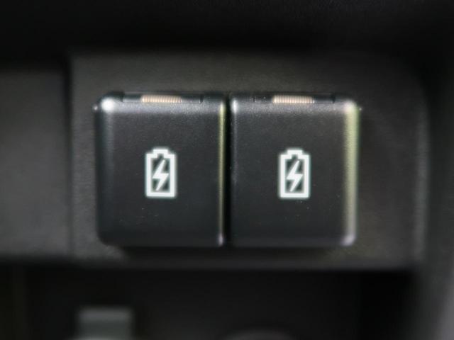 ハイブリッドGS 届出済未使用車 セーフティサポート アダプティブクルコン コーナーセンサー LEDヘッド&フォグ オートハイビーム 電動スライド 車線逸脱警報 アイドリングストップ シートヒーター スマートキー(45枚目)