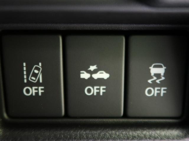 ハイブリッドGS 届出済未使用車 セーフティサポート アダプティブクルコン コーナーセンサー LEDヘッド&フォグ オートハイビーム 電動スライド 車線逸脱警報 アイドリングストップ シートヒーター スマートキー(47枚目)