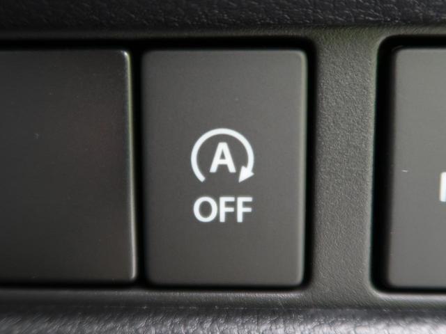 ハイブリッドGS 届出済未使用車 セーフティサポート アダプティブクルコン コーナーセンサー LEDヘッド&フォグ オートハイビーム 電動スライド 車線逸脱警報 アイドリングストップ シートヒーター スマートキー(49枚目)