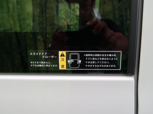 ハイブリッドGS 届出済未使用車 セーフティサポート アダプティブクルコン コーナーセンサー LEDヘッド&フォグ オートハイビーム 電動スライド 車線逸脱警報 アイドリングストップ シートヒーター スマートキー(56枚目)