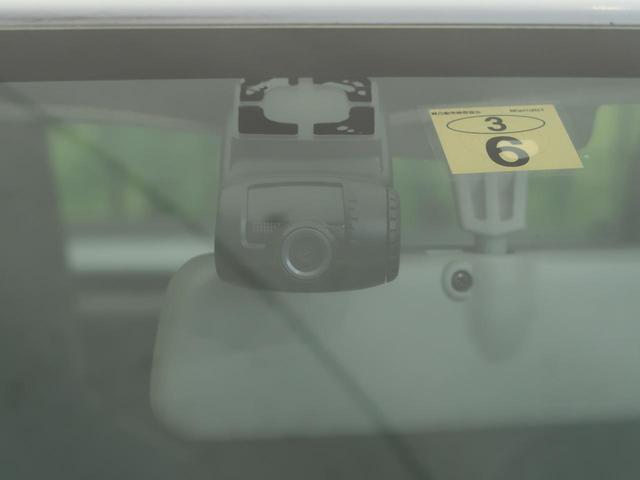L 純正オーディオ 禁煙車 シートヒーター キーレスエントリー ドライブレコーダー アイドリングストップ ドアバイザー ライトレベライザー 盗難防止装置 横滑り防止装置 エネチャージ(8枚目)