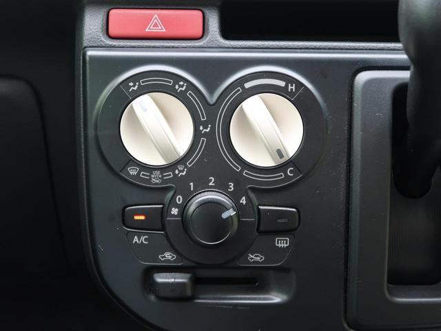 L 純正オーディオ 禁煙車 シートヒーター キーレスエントリー ドライブレコーダー アイドリングストップ ドアバイザー ライトレベライザー 盗難防止装置 横滑り防止装置 エネチャージ(10枚目)
