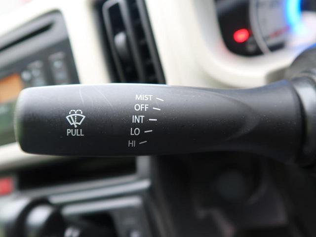 L 純正オーディオ 禁煙車 シートヒーター キーレスエントリー ドライブレコーダー アイドリングストップ ドアバイザー ライトレベライザー 盗難防止装置 横滑り防止装置 エネチャージ(40枚目)