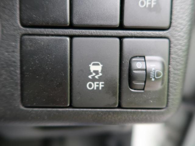 L 純正オーディオ 禁煙車 シートヒーター キーレスエントリー ドライブレコーダー アイドリングストップ ドアバイザー ライトレベライザー 盗難防止装置 横滑り防止装置 エネチャージ(42枚目)