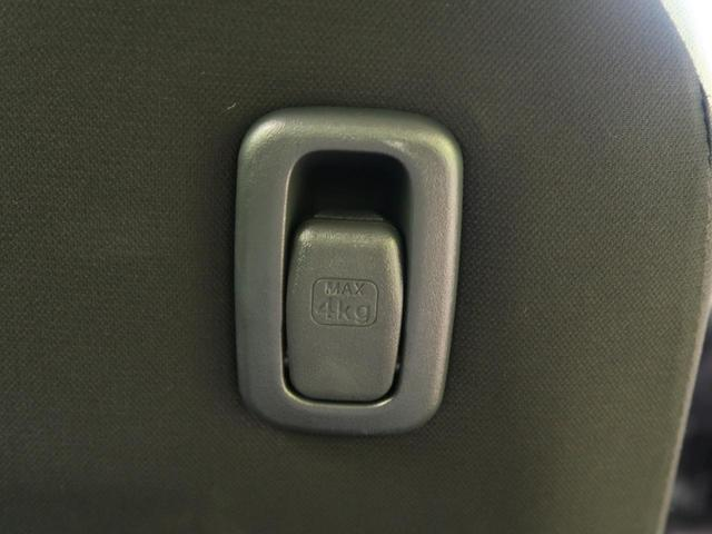 L 純正オーディオ 禁煙車 シートヒーター キーレスエントリー ドライブレコーダー アイドリングストップ ドアバイザー ライトレベライザー 盗難防止装置 横滑り防止装置 エネチャージ(47枚目)