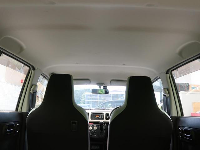 L 純正オーディオ 禁煙車 シートヒーター キーレスエントリー ドライブレコーダー アイドリングストップ ドアバイザー ライトレベライザー 盗難防止装置 横滑り防止装置 エネチャージ(52枚目)