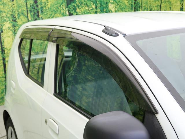 L 純正オーディオ 禁煙車 シートヒーター キーレスエントリー ドライブレコーダー アイドリングストップ ドアバイザー ライトレベライザー 盗難防止装置 横滑り防止装置 エネチャージ(53枚目)