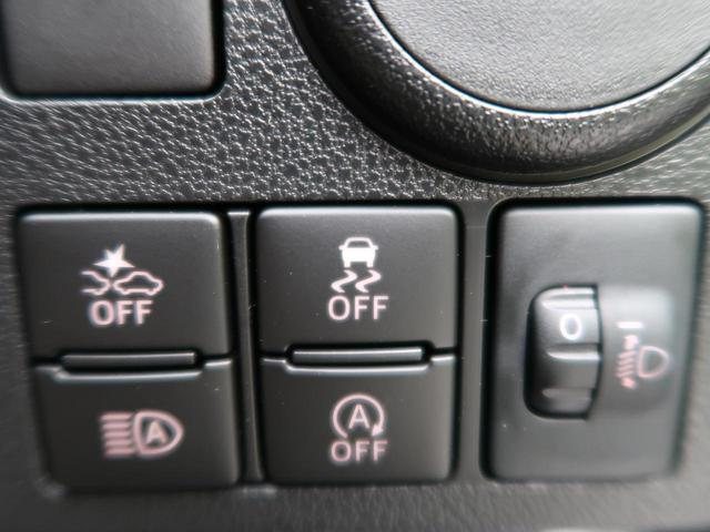 L SAIII 届出済未使用車 スマートアシストIII 禁煙車 コーナーセンサー オートハイビーム アイドリングストップ キーレスエントリー 盗難防止装置 横滑り防止装置(10枚目)