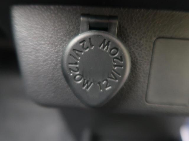 L SAIII 届出済未使用車 スマートアシストIII 禁煙車 コーナーセンサー オートハイビーム アイドリングストップ キーレスエントリー 盗難防止装置 横滑り防止装置(47枚目)