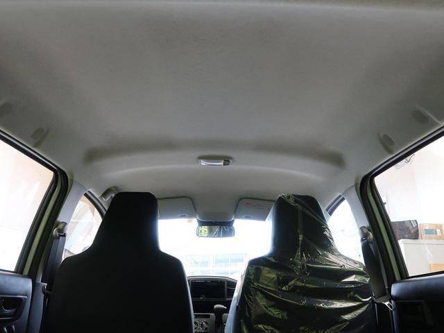 L SAIII 届出済未使用車 スマートアシストIII 禁煙車 コーナーセンサー オートハイビーム アイドリングストップ キーレスエントリー 盗難防止装置 横滑り防止装置(52枚目)