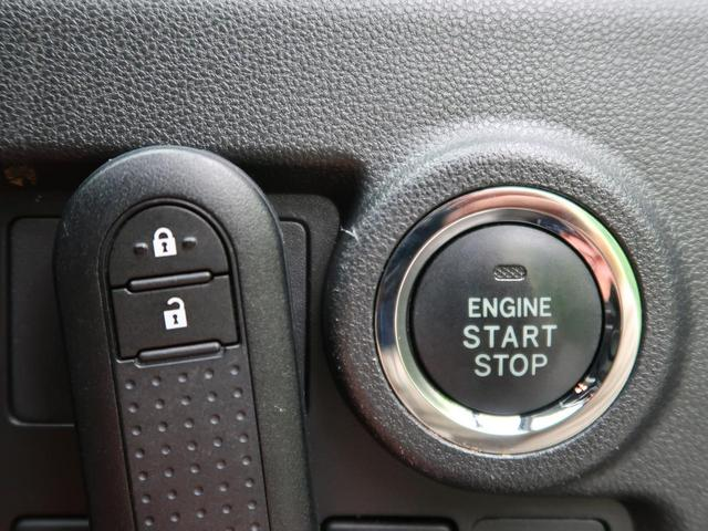 モーダ S スマートアシスト 純正ナビ フルセグTV 禁煙車 バックカメラ Bluetooth接続 LEDヘッド&フォグ ワンオーナー スマートキー ステアリングスイッチ アイドリングストップ オートエアコン(10枚目)
