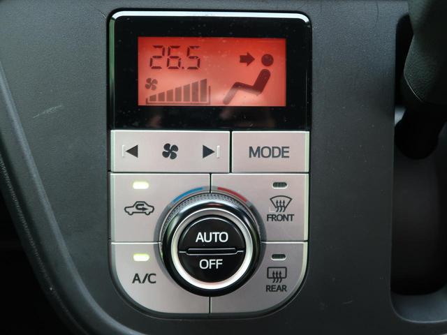 モーダ S スマートアシスト 純正ナビ フルセグTV 禁煙車 バックカメラ Bluetooth接続 LEDヘッド&フォグ ワンオーナー スマートキー ステアリングスイッチ アイドリングストップ オートエアコン(12枚目)