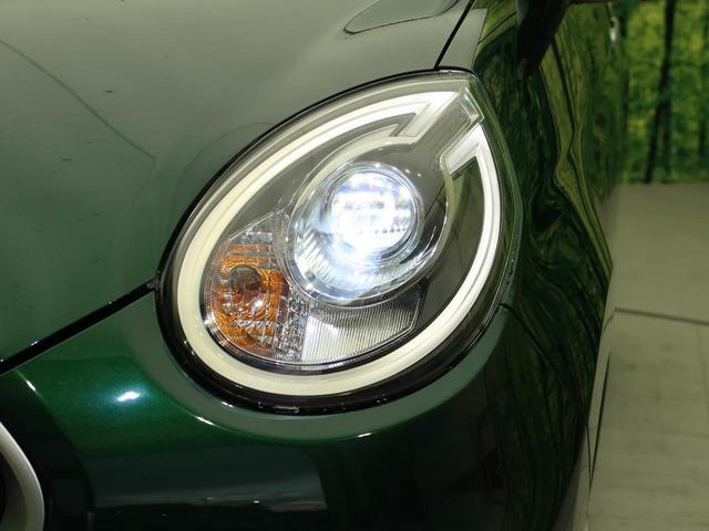 モーダ S スマートアシスト 純正ナビ フルセグTV 禁煙車 バックカメラ Bluetooth接続 LEDヘッド&フォグ ワンオーナー スマートキー ステアリングスイッチ アイドリングストップ オートエアコン(22枚目)