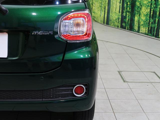 モーダ S スマートアシスト 純正ナビ フルセグTV 禁煙車 バックカメラ Bluetooth接続 LEDヘッド&フォグ ワンオーナー スマートキー ステアリングスイッチ アイドリングストップ オートエアコン(29枚目)