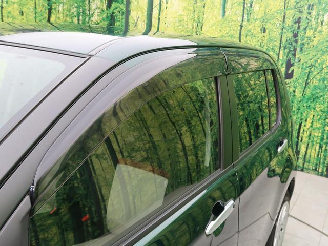 モーダ S スマートアシスト 純正ナビ フルセグTV 禁煙車 バックカメラ Bluetooth接続 LEDヘッド&フォグ ワンオーナー スマートキー ステアリングスイッチ アイドリングストップ オートエアコン(35枚目)