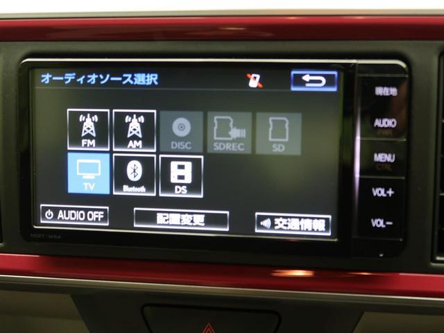 モーダ S スマートアシスト 純正ナビ フルセグTV 禁煙車 バックカメラ Bluetooth接続 LEDヘッド&フォグ ワンオーナー スマートキー ステアリングスイッチ アイドリングストップ オートエアコン(41枚目)