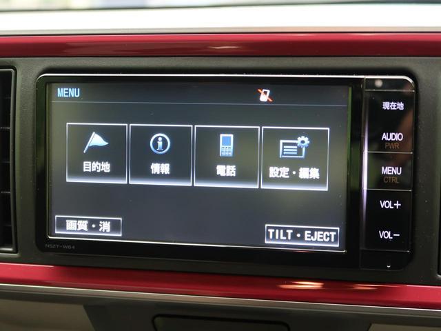 モーダ S スマートアシスト 純正ナビ フルセグTV 禁煙車 バックカメラ Bluetooth接続 LEDヘッド&フォグ ワンオーナー スマートキー ステアリングスイッチ アイドリングストップ オートエアコン(42枚目)