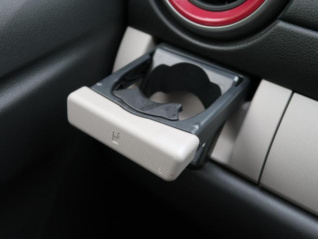 モーダ S スマートアシスト 純正ナビ フルセグTV 禁煙車 バックカメラ Bluetooth接続 LEDヘッド&フォグ ワンオーナー スマートキー ステアリングスイッチ アイドリングストップ オートエアコン(45枚目)
