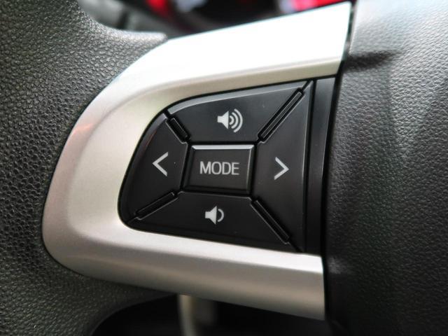 モーダ S スマートアシスト 純正ナビ フルセグTV 禁煙車 バックカメラ Bluetooth接続 LEDヘッド&フォグ ワンオーナー スマートキー ステアリングスイッチ アイドリングストップ オートエアコン(46枚目)