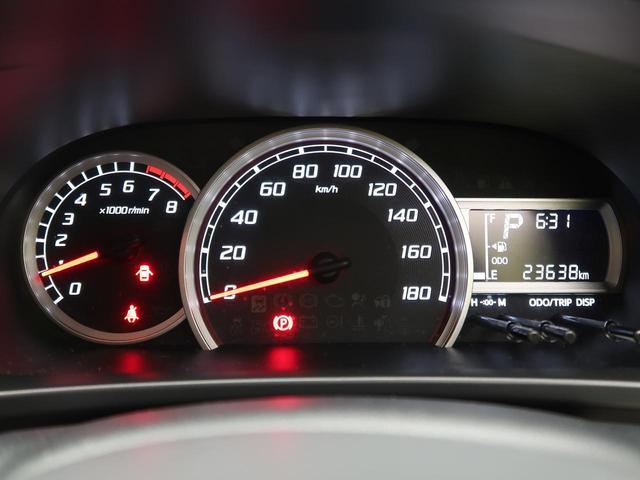 モーダ S スマートアシスト 純正ナビ フルセグTV 禁煙車 バックカメラ Bluetooth接続 LEDヘッド&フォグ ワンオーナー スマートキー ステアリングスイッチ アイドリングストップ オートエアコン(47枚目)